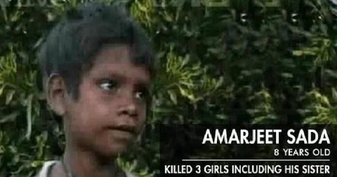 Amarjeet-Sada